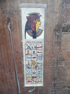 boekenlegger uit Egypte